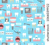 dental seamless pattern with... | Shutterstock .eps vector #1066039922