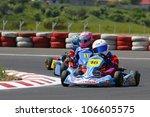 targu secuiesc  romania   june... | Shutterstock . vector #106605575