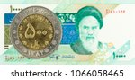 500 iranian rial coin against... | Shutterstock . vector #1066058465