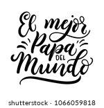 el mejor papa del mundo spanish ... | Shutterstock .eps vector #1066059818