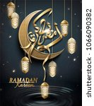 ramadan kareem poster  arabic... | Shutterstock . vector #1066090382