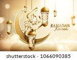 ramadan kareem poster  arabic... | Shutterstock . vector #1066090385
