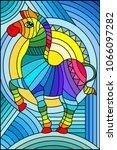 illustration in stained glass... | Shutterstock .eps vector #1066097282