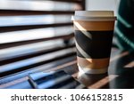 paper and cardboard cup with... | Shutterstock . vector #1066152815