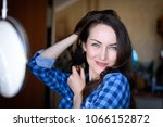 bright portrait of a smiling... | Shutterstock . vector #1066152872