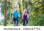 full length of a happy and... | Shutterstock . vector #1066167752