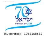 israel 70 anniversary ...   Shutterstock .eps vector #1066168682