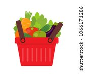 fresh organic food. vector....   Shutterstock .eps vector #1066171286
