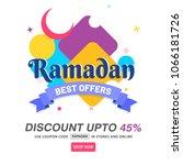 ramadan best offers banner... | Shutterstock .eps vector #1066181726
