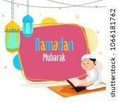 ramadan mubarak concept with... | Shutterstock .eps vector #1066181762