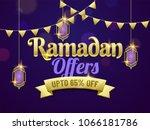 ramadan offers banner concept... | Shutterstock .eps vector #1066181786