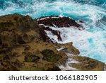 splashing wave on the shore ... | Shutterstock . vector #1066182905