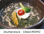cold noodles  naengmyeon   ... | Shutterstock . vector #1066190492
