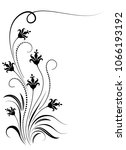 decorative floral ornament for... | Shutterstock . vector #1066193192