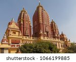 view on laxminarayan temple in... | Shutterstock . vector #1066199885