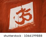om sign painted on wall of... | Shutterstock . vector #1066199888