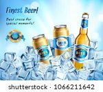 finest beer composition with... | Shutterstock .eps vector #1066211642