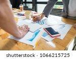 business meeting palning... | Shutterstock . vector #1066215725