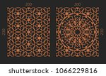 laser cutting set. woodcut...   Shutterstock .eps vector #1066229816