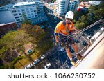 male rope access industry... | Shutterstock . vector #1066230752