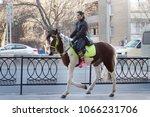 04 09 2018 rostov on don russia ... | Shutterstock . vector #1066231706
