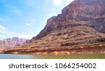 grand canyon national park  in...   Shutterstock . vector #1066254002