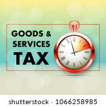 inscription gst and alarm timer ... | Shutterstock .eps vector #1066258985