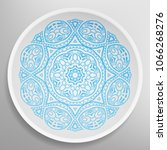 decorative plate with round... | Shutterstock .eps vector #1066268276
