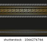 greek ornament for your... | Shutterstock . vector #1066276766