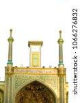 blur in iran  and old antique... | Shutterstock . vector #1066276832