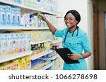 african american pharmacist... | Shutterstock . vector #1066278698