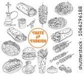hand drawn turkish food  vector ... | Shutterstock .eps vector #1066296188