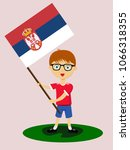 fan of serbia national football ... | Shutterstock .eps vector #1066318355