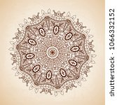 vintage vector pattern. hand... | Shutterstock .eps vector #1066332152
