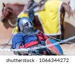 goren  israel  april 06  2018   ... | Shutterstock . vector #1066344272