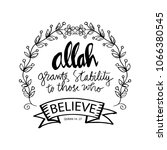 allah grants stability to those ... | Shutterstock .eps vector #1066380545
