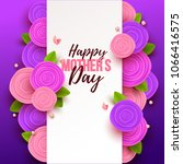 happy mothers day background... | Shutterstock .eps vector #1066416575