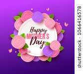 happy mothers day background... | Shutterstock .eps vector #1066416578
