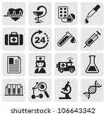 medicine   heath care icons | Shutterstock .eps vector #106643342