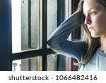 a teenager girl looking away...   Shutterstock . vector #1066482416