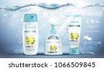 shampoo packaging  cream tube ... | Shutterstock .eps vector #1066509845