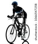 one caucasian cyclist woman... | Shutterstock . vector #1066547258