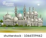 decorated mosque in eid mubarak ... | Shutterstock .eps vector #1066559462
