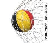 belgian belgium flag soccer... | Shutterstock . vector #1066564808