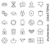 thin line icon set   power plug ... | Shutterstock .eps vector #1066578965