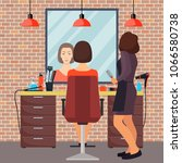 hairdresser and woman client in ... | Shutterstock .eps vector #1066580738