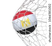 egypt egyptian flag soccer ball ... | Shutterstock . vector #1066581002