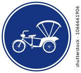 bicycle or tricycle traffic... | Shutterstock .eps vector #1066661906