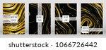 trendy marble cover design for... | Shutterstock .eps vector #1066726442