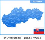 the detailed map of slovakia... | Shutterstock .eps vector #1066779086